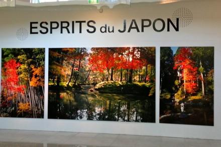 esprits-du-japon-exposition-musee-arts-asiatiques-nice
