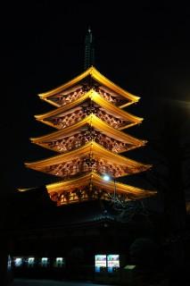 La pagode d'Asakusa à Tokyo