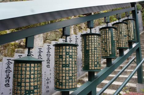 Le temple Daibo-tsu