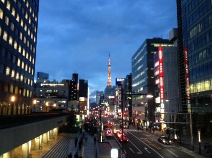 Tokyo a la tombée de la nuit
